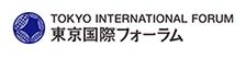 国際フォーラム